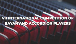 VII International Competition